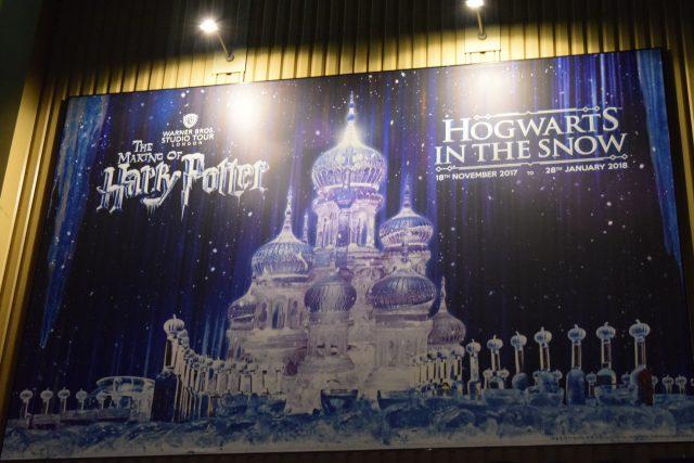 Harry Christmas!